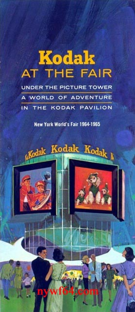 Kodak at the Fair brochure 03